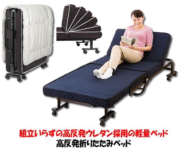 高反発折りたたみベッド