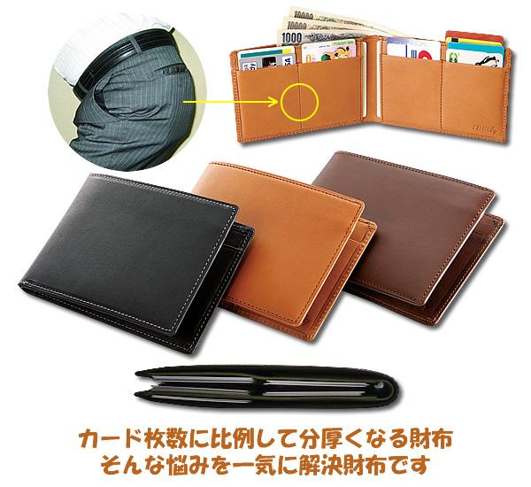 【レザーウォレット 二つ折り革財布】カードをいっぱい入れても薄い財布