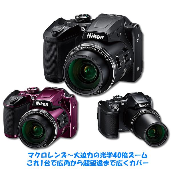 ニコン40倍ズームデジカメ COOLPIX B500 お買い得セット / nikon