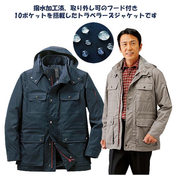 10ポケット多機能トラベラーズジャケット