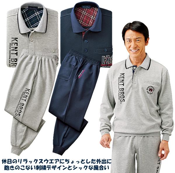 刺しゅう使いスポーティホームスーツ同サイズ2色組