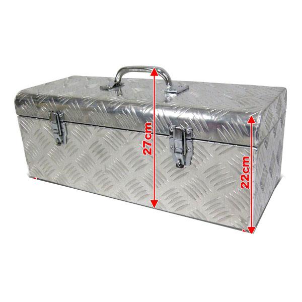 【代引き不可】アルミ工具ボックス 工具箱 ATB1-522  道具箱