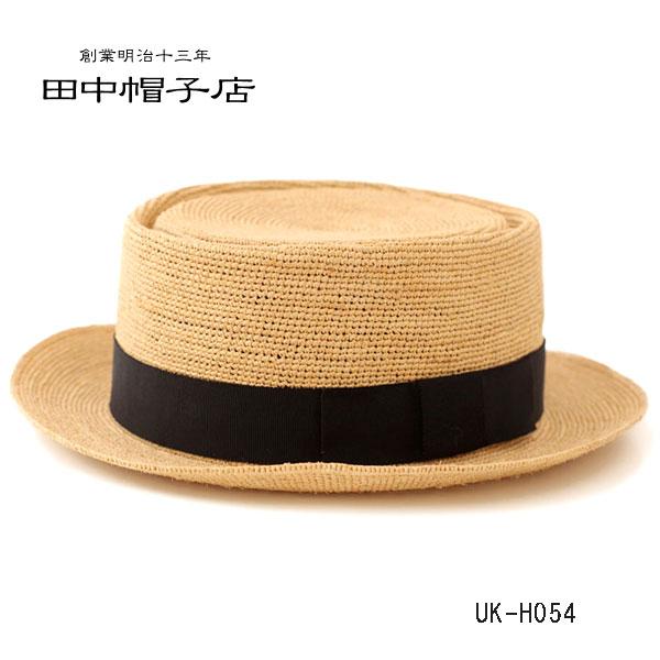 【田中帽子店】Brice ―ブリス― ラフィア・ポークパイハット UK-H054