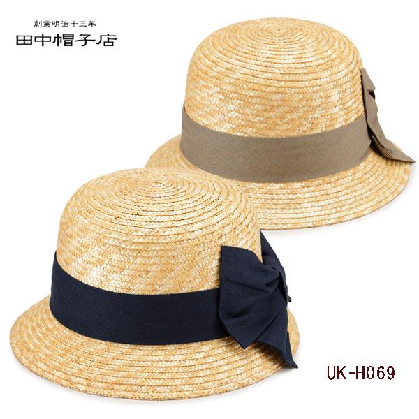 田中帽子店 Sala(サラ) 綿麻リボン クロッシェ UK-H069
