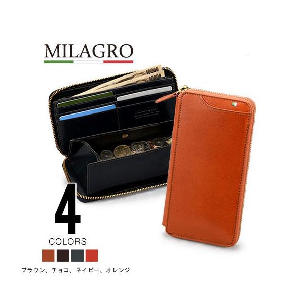 Milagro(ミラグロ) イタリア製ヌメ革 ラウンドファスナーギャルソンウォレット CA-S-2261