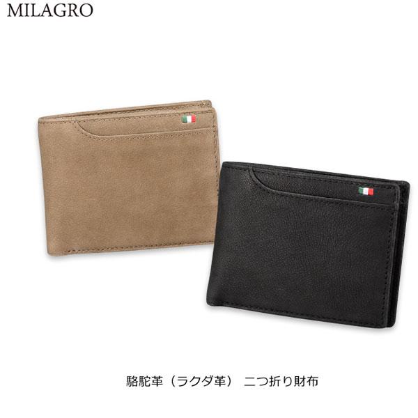 Milagro(ミラグロ) 駱駝(らくだ)シリーズ  21ポケット二つ折り財布 CA-C-2108