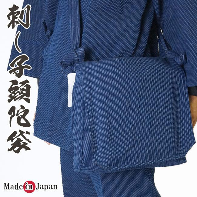 刺し子織頭陀袋 お洒落-ショルダーバッグ日本製