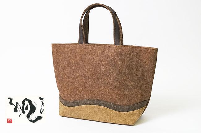 京都工房みくに-手作り帆布ショルダーバッグ 柿渋色 137日本製