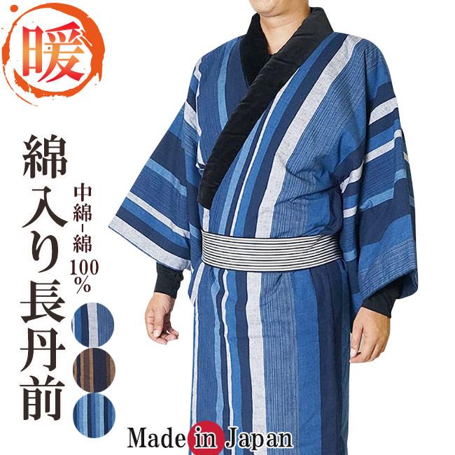 はんてん ロング 日本製 久留米 綿入れ 長丹前 どてら 丹前紐付き 中綿-綿100% 950
