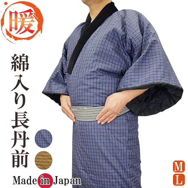 はんてん ロング 日本製 久留米 綿入れ 長丹前 どてら 丹前紐付き 茶・紺 冬用
