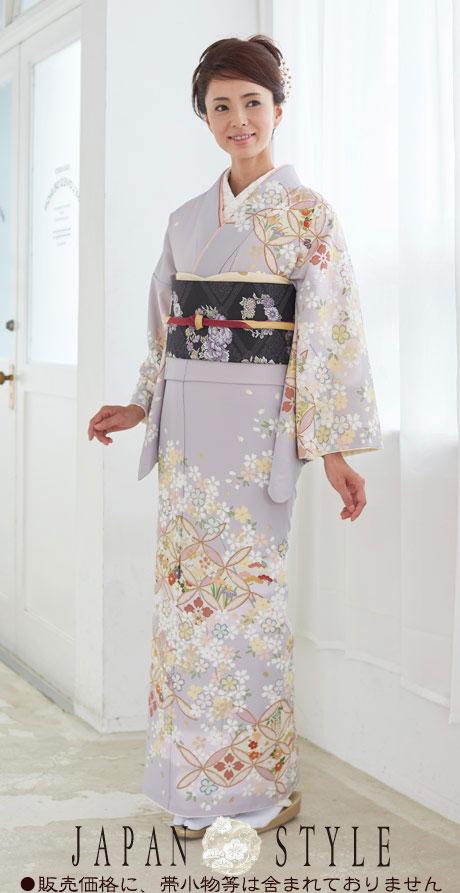着物 訪問着 ジャパンスタイル 仕立て上がり 洗える着物 JL-35