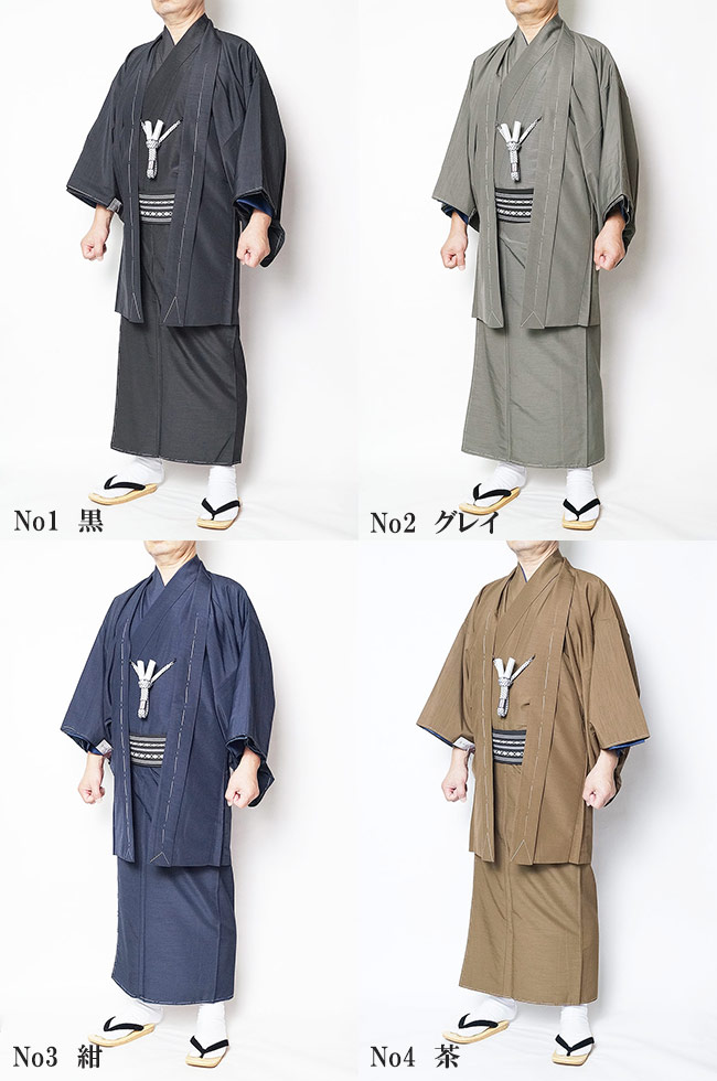 Japan Musashi Arrival At Kimono Set Men S Things Men S Washable