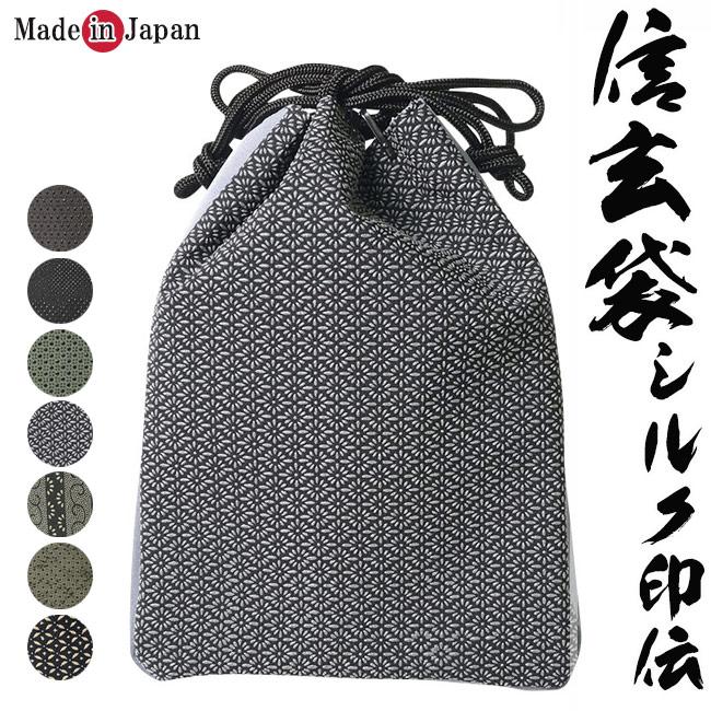 信玄袋 メンズ 日本製 巾着 シルク印伝 マチ付き1820【あす楽対応】[巾着 和装小物]