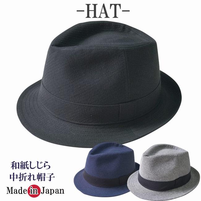 ハット メンズ 和紙しじら織り 中折れ ハット 帽子9050