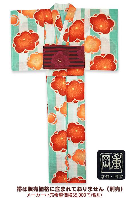【SALE】岡重-浴衣(ゆかた)仕立て上がり60Y-1【送料無料】【あす楽対応】