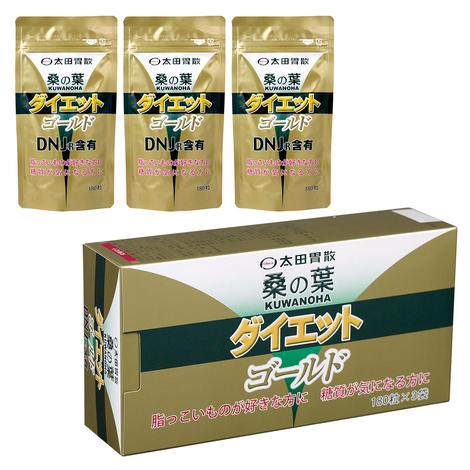 太田胃散 桑の葉ダイエット 送料無料 DNJ(R)含有太田胃散 桑の葉ダイエットゴールド(180粒×3袋) パウチポイント 倍~5倍 キウイエキス 桑の葉 サプリ kuwanoha mam