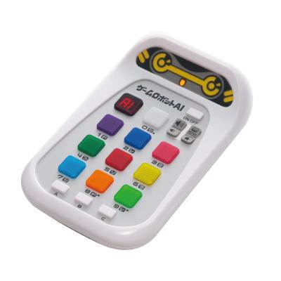ゲームロボット 脳トレ ゲーム 知育玩具【ゲームロボットAI】【送料無料】20種の多彩なゲームが遊べるマシンです。 sl