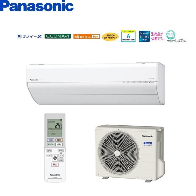送料無料 2018年モデルpanasonic パナソニックCS-258CGXおもに8畳用エアコン