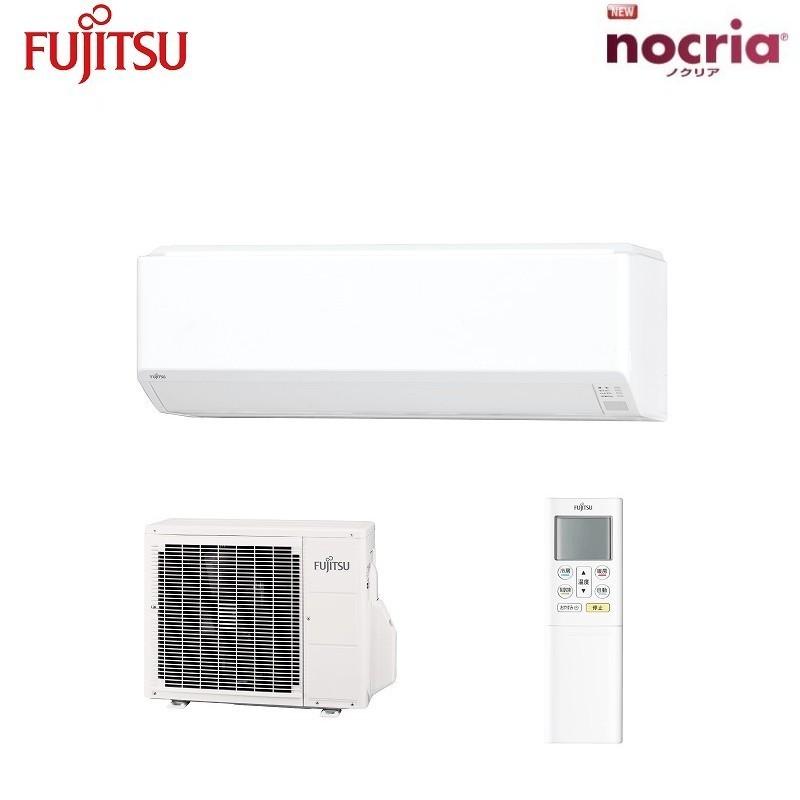 2019年モデル 富士通ゼネラルAS-C25Jおもに8畳用エアコン