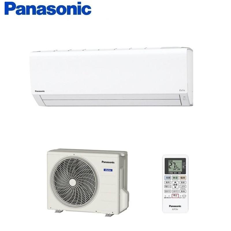2019年モデルpanasonic パナソニックCS-569CF2おもに18畳用エアコン, クラウドシューカンパニー:33daa502 --- mail.ciencianet.com.ar