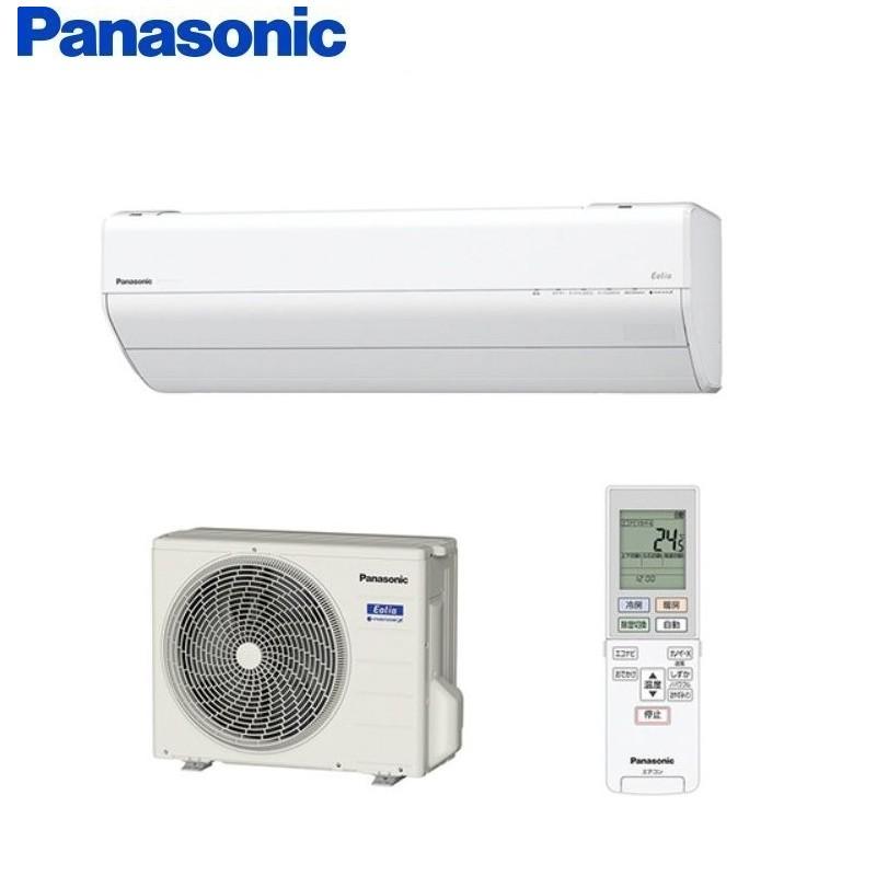 2019年モデルpanasonic パナソニックCS-369CGXおもに12畳用エアコン, PAL GROUP OUTLET:57c3a7af --- mail.ciencianet.com.ar