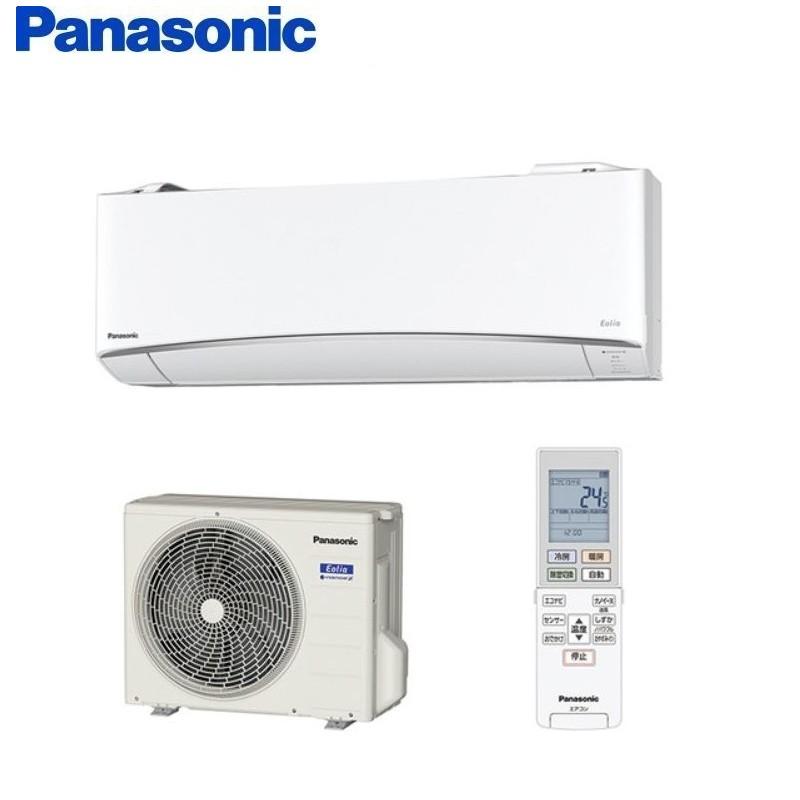 業界No.1 省エネAIセンサー 大規模セール お掃ロボ搭載おもに10畳用 2020年モデルpanasonic パナソニックCS-280DEXおもに10畳用エアコン