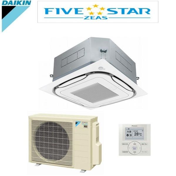 「送料無料」業務用エアコンダイキンFIVE☆STAR2馬力SSRC50BAT天井埋込カセット4方向