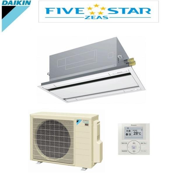 「送料無料」業務用エアコンダイキンFIVE☆STAR2.5馬力SSRG63BAT天井埋込カセット形2方向
