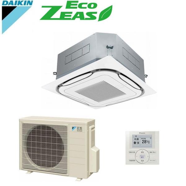 「送料無料」業務用エアコンダイキンECOZEAS-2馬力szrc50bat天井埋込カセット4方向