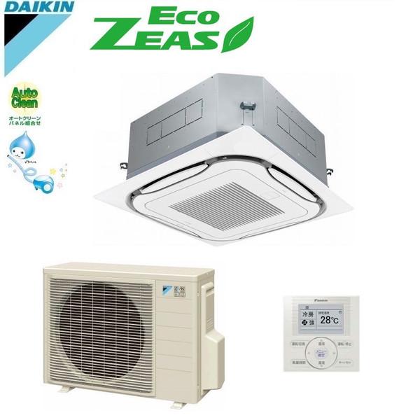 「送料無料」業務用エアコンダイキンECOZEAS-2.3馬力szrc56batg天井埋込カセット4方向-自動掃除搭載