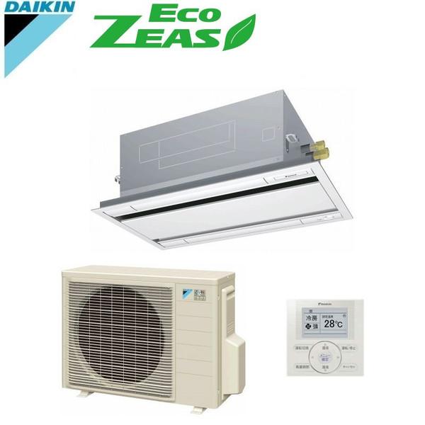「送料無料」業務用エアコンダイキンECOZEAS-2.3馬力szrg56bat天井埋込カセット形2方向