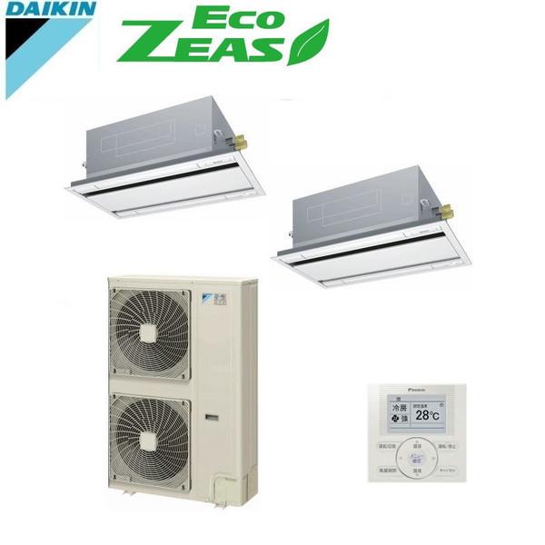「送料無料」業務用エアコンダイキンECOZEAS-ツイン同時マルチ10馬力szzg280cfd天井埋込カセット形2方向