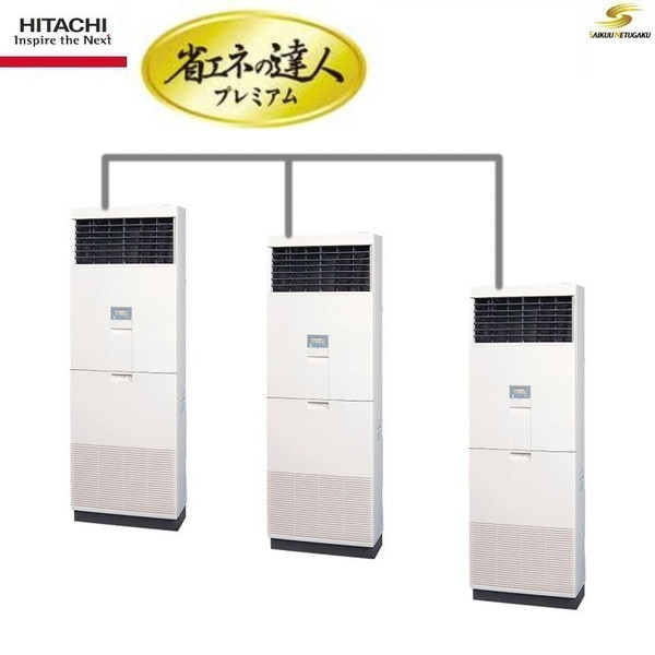 「送料無料」業務用エアコン日立省エネの達人プレミアムRPV-AP224GHG4床置形
