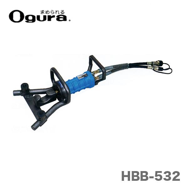 【オススメ】〈オグラ〉 セパレートベンダー HBB-532
