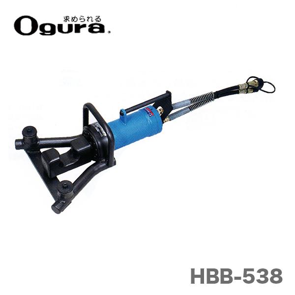 【オススメ】〈オグラ〉 セパレートベンダー HBB-538
