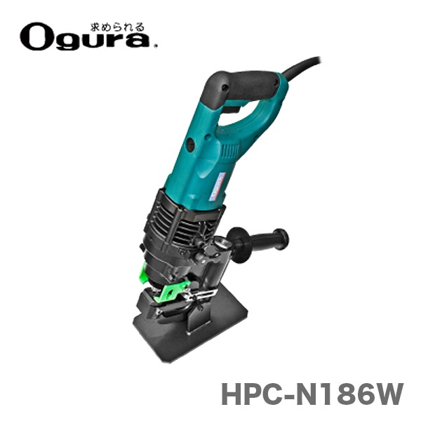 【オススメ】〈オグラ〉 電動油圧パンチャー HPC-N186W