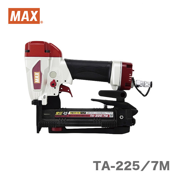 〈MAX〉ステープル用エアネイラ TA-225/7M 【送料無料】マックス ステープル用エアネイラ TA-225/7M