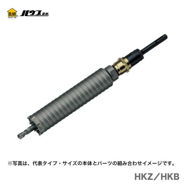 営業 ハウスBM HKZ-32 Z軸配管コア フルセット タイプ 〈ハウスビーエム〉Z軸配管コア 新品未使用 オススメ