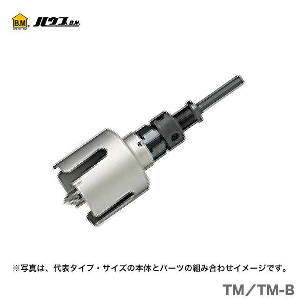 【超特価】【オススメ】〈ハウスビーエム〉ツーバイマスホルソーフルセット TM-95