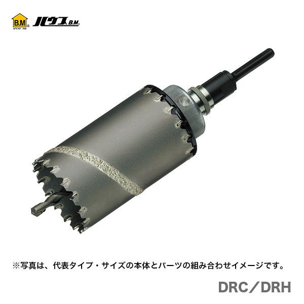 ハウスBM ファクトリーアウトレット DRH-120 ドラゴンリョーバコアヘッド 卸直営 オススメ 〈ハウスビーエム〉ドラゴンリョーバコアヘッド ※本品は〔ヘッド〕のみの単体販売品です