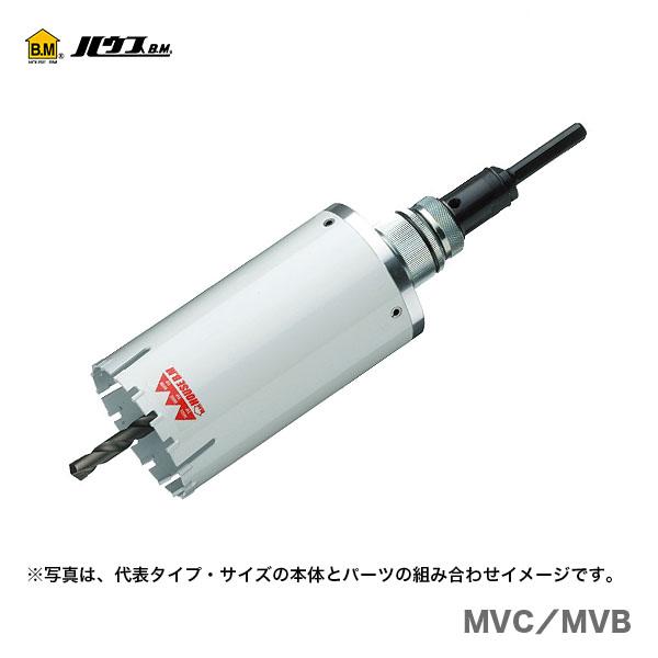 【超特価】【オススメ】〈ハウスビーエム〉マルチ兼用コアドリルフルセット MVC-170