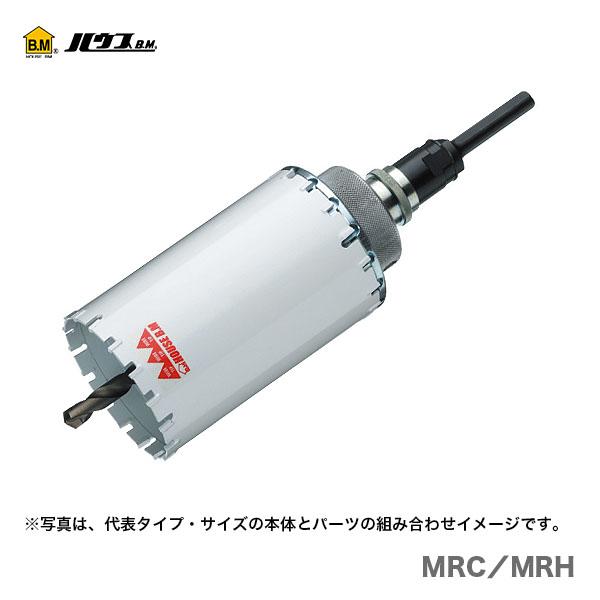 【超特価】【オススメ】〈ハウスビーエム〉マルチリョーバコアドリル MRC-80