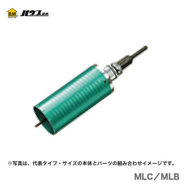 【超特価】【オススメ】〈ハウスビーエム〉マルチレイヤーコアドリル MLC-170