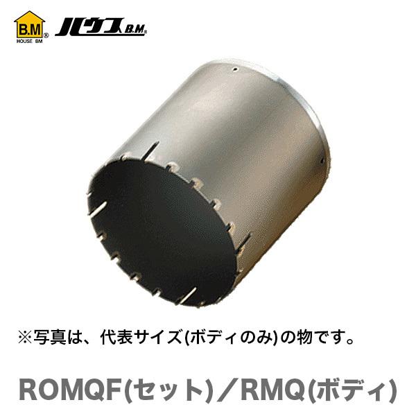 【超特価】【オススメ】〈ハウスビーエム〉ラジワン換気コアドリル ROMQF-1116