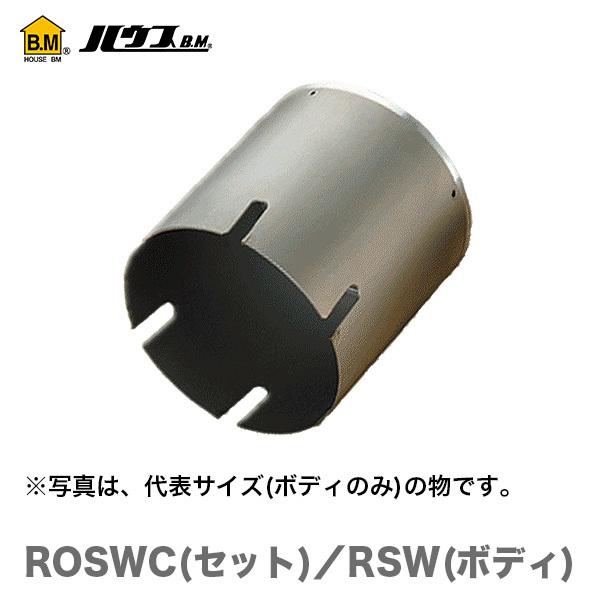 ハウスBM ROSWC-1116 ラジワン換気コアドリル 【超特価】【オススメ】〈ハウスビーエム〉ラジワン換気コアドリル ROSWC-1116