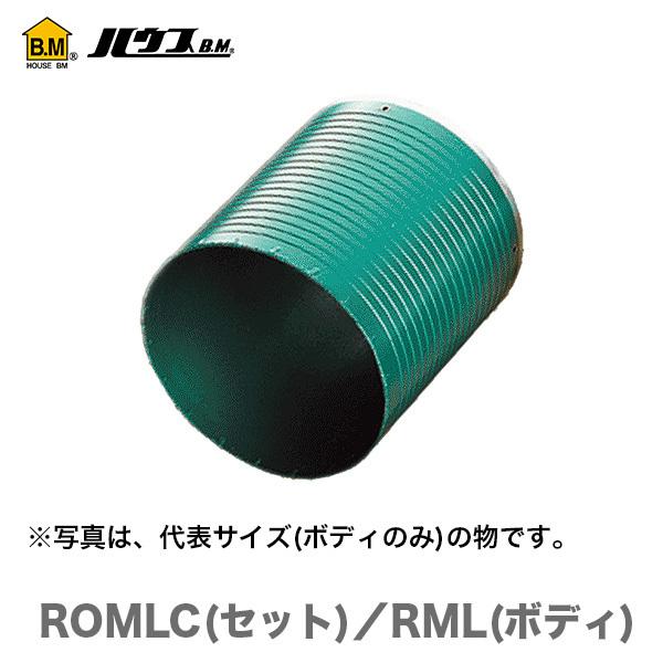 【超特価】【オススメ】〈ハウスビーエム〉ラジワン換気コアドリル ボディ RML-160BK