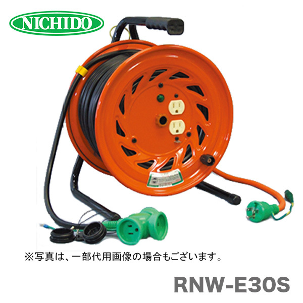 【オススメ】日動工業(株)電工ドラム びっくリール RNW-E30S