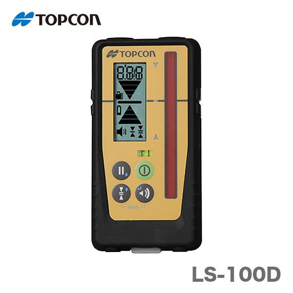 【送料無料】TOPCON / トプコン ローテーティングレーザー〈 RL-H5A専用受光器〉LS-100D(受光器のみ)
