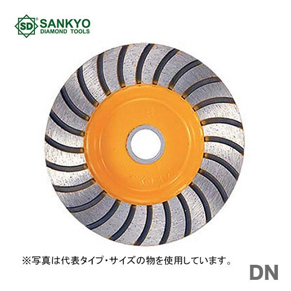 【超特価】【オススメ】 〈三京ダイヤモンド〉 SDハーフ建材用  DN-4M