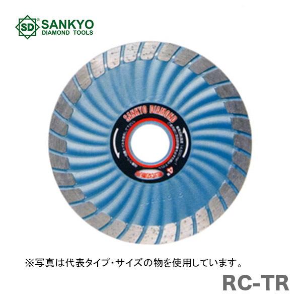 三京ダイヤモンド工業 SDカッター8X RC7TR 百貨店 日本全国 送料無料 〈三京ダイヤモンド〉 オススメ